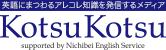 日米外語学院