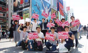 もう英語で道を尋ねられても困らない!道案内する「街頭ボランティア」を体験!