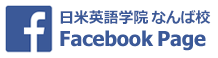 Facebook Page なんば校